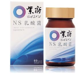 紫府 NS乳酸菌