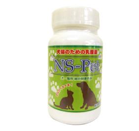 犬猫のための乳酸菌 NS-Pet