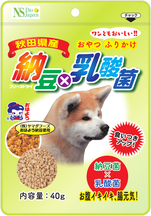 納豆×乳酸菌(犬用)