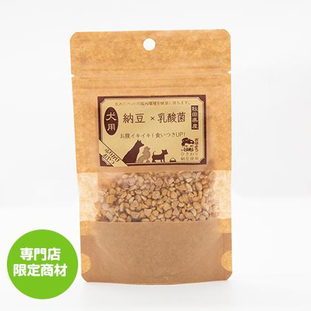 納豆×乳酸菌(犬用)20g